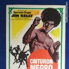 Cine: GUIA SIMPLE: CINTURÓN NEGRO. CON: JIM KELLY, GLORIA HENDRY. Lote 273733598