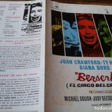Cine: BERSERK EL CIRCO DEL CRIMEN - JOAN CRAWFORD, TY HARDIN, DIANA DORS - GUIA ORIGINAL DISCENTRO 1971. Lote 275320398