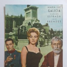 Cine: GUIA PUBLICITARIA TRIPLE PLAZA DE ORIENTE MARIA LUZ GALICIA. Lote 276380343