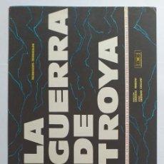 Cine: GUIA PUBLICITARIA DOBLE LA GUERRA DE TROYA STEVE REEVES. Lote 276544683