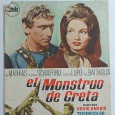 Cine: GUIA PUBLICITARIA TRIPTICO EL MONSTRU DE CRETA BOB MATHIAS. Lote 276548393