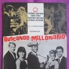 Cine: GUIA PUBLICITARIA CINE BUSCANDO MILLONARIO TROY DONAHUE CONNIE STEVENS G1043. Lote 276776233