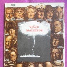 Cine: GUIA PUBLICITARIA CINE EL VIAJE DE LOS MALDITOS ORSON WELLES MALCOLM MCDOWELL G1088. Lote 277589538