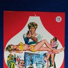 Cine: GUIA SIMPLE: DUFFY EL UNICO. AÑO 1968. JAMES COBURN, JAMES MASON, SUSANNAH YORK. Lote 277859173
