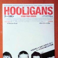 Cine: PROGRAMA GUÍA ORIGINAL JAPONÉS HOOLIGANS. (TEMA FUTBOL) JAPÓN. JAPAN. Lote 278830668