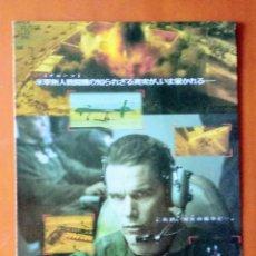 Cine: PROGRAMA GUÍA ORIGINAL JAPONÉS MÁXIMA PRECISIÓN. GOOD KILL. ETHAN HAWKE, JANUARY JONES JAPÓN. JAPAN. Lote 278831143