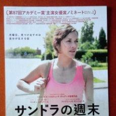 Cine: PROGRAMA GUÍA ORIGINAL JAPONÉS DOS DÍAS, UNA NOCHE. MARION COTILLARD. JAPÓN. JAPAN. BÉLGICA.. Lote 278831838