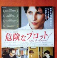 Cine: PROGRAMA GUÍA ORIGINAL JAPONÉS EN LA CASA. DANS LA MAISON. FABRICE LUCHINI, JAPÓN. JAPAN. FRANCIA.. Lote 278832388