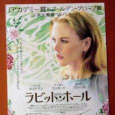 Cine: PROGRAMA GUÍA JAPONÉS LOS SECRETOS DEL CORAZÓN. NICOLE KIDMAN. JOHN CAMERON MITCHELL. JAPÓN. JAPAN. Lote 278833388