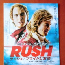Cine: PROGRAMA GUÍA JAPONÉS RUSH. CHRIS HEMSWORTH, DANIEL BRÜHL, RON HOWARD. FORMULA 1. JAPÓN. JAPAN. Lote 278833658