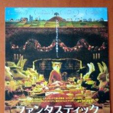 Cine: PROGRAMA GUÍA JAPONÉS FANTÁSTICO SR FOX. WES ANDERSON. ANIMACIÓN STOP MOTION JAPÓN. JAPAN. Lote 278834198