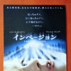 Cine: PROGRAMA GUÍA JAPONÉS THE INVASION. NICOLE KIDMAN, DANIEL CRAIG, CIENCIA FICCIÓN. JAPÓN. JAPAN. Lote 278834508