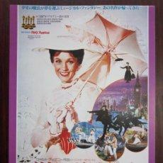 Cine: MARY POPPINS - GUIA JAPONESA FOLLETO DE MANO - JULIEN ANDREWS DICK VAN DYKE. Lote 293641568