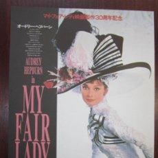 Cine: MY FAIR LADY - GUIA JAPONESA FOLLETO DE MANO - AUDREY HEPBURN REX HARRISON. Lote 293650188