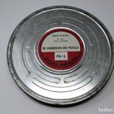 Cine: BOBINA DE CINE DE 16 MM. CON DOCUMENTAL - EL EMBRION DEL POLLO.. Lote 111693923