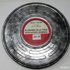 Cine: BOBINA DE CINE DE 16 MM. CON DOCUMENTAL - EL ORIGEN DE LA VIDA - EVOLUCIÓN QUÍMICA.. Lote 111695151