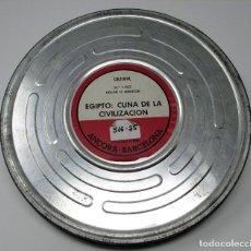 Cine: BOBINA DE CINE DE 16 MM. CON DOCUMENTAL - EGIPTO, CUNA DE LA CIVILIZACIÓN.. Lote 111695607