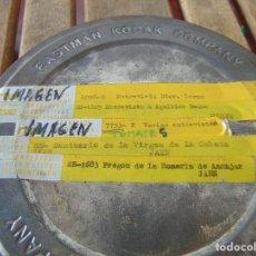 Cine: RTVE SANTUARIO VIRGEN CABEZA PREGON ROMERIA ANDUJAR FUTBOL JAEN, PLAYA PUNTAUMBRIA FUTBOL CADIZ . Lote 167783932