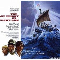 Cine: EL ÚLTIMO VUELO DEL ARCA DE NOÉ (WALT DISNEY /1980). Lote 185451562