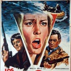 Cine: LOS CAZADORES (1974 / LARGOMETRAJE + DOCUMENTAL). Lote 186457561