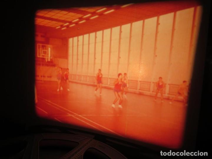 Cine: BALONCESTO RÍTMICO - DOCUMENTAL 16 MM- RETRO VINTAGE FILM - Foto 22 - 193341492