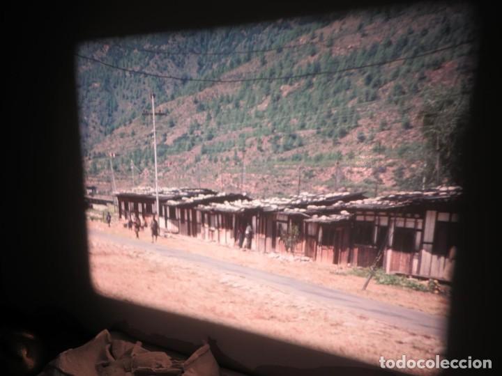 Cine: ANTIGUA BOBINA PELÍCULA-FILMACIONESAMATEUR -BOUTHAN TERMINÉ Á THIMPHU-AÑOS 80-16 MM, RETRO VINTAGE - Foto 11 - 194668903