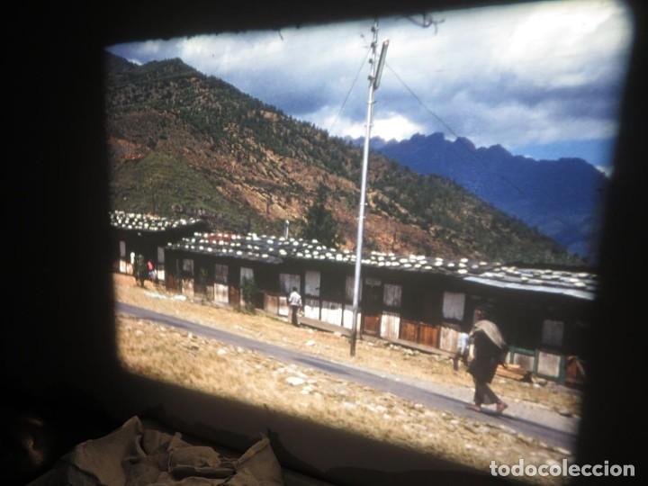 Cine: ANTIGUA BOBINA PELÍCULA-FILMACIONESAMATEUR -BOUTHAN TERMINÉ Á THIMPHU-AÑOS 80-16 MM, RETRO VINTAGE - Foto 14 - 194668903