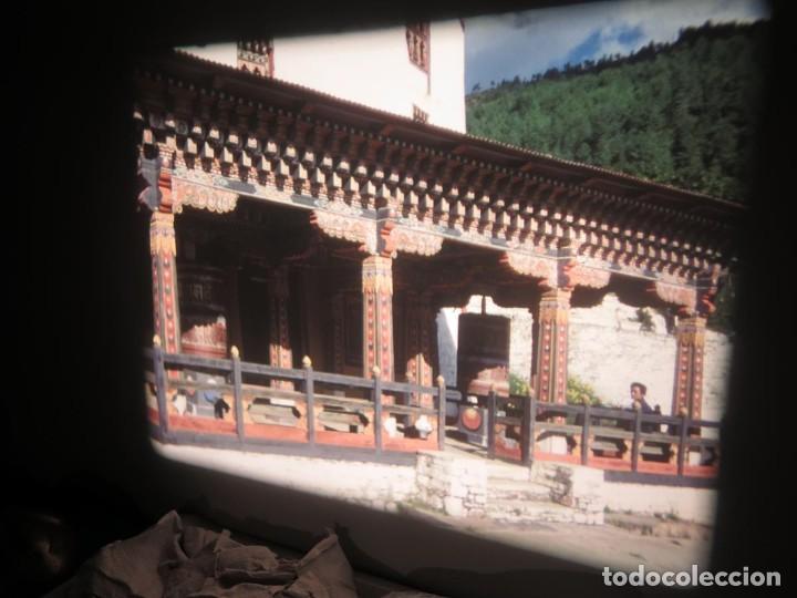 Cine: ANTIGUA BOBINA PELÍCULA-FILMACIONESAMATEUR -BOUTHAN TERMINÉ Á THIMPHU-AÑOS 80-16 MM, RETRO VINTAGE - Foto 17 - 194668903