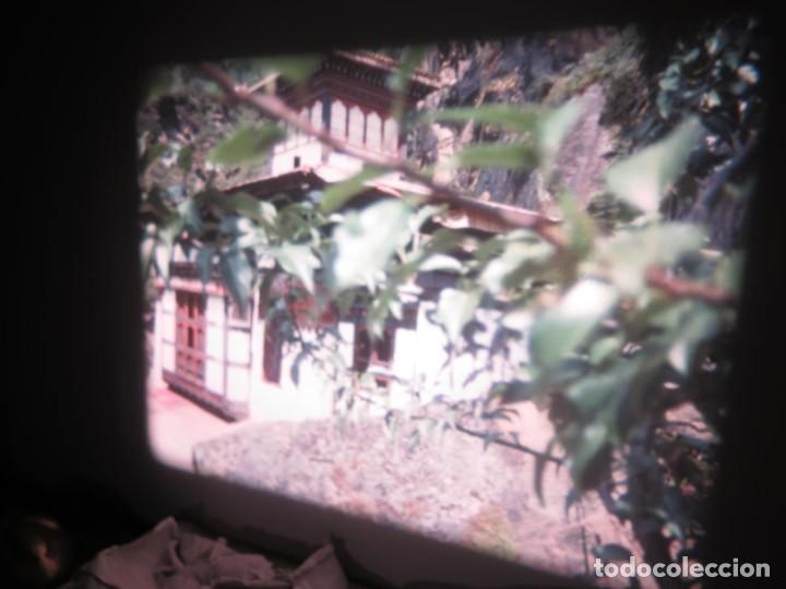 Cine: ANTIGUA BOBINA PELÍCULA-FILMACIONESAMATEUR -BOUTHAN TERMINÉ Á THIMPHU-AÑOS 80-16 MM, RETRO VINTAGE - Foto 27 - 194668903