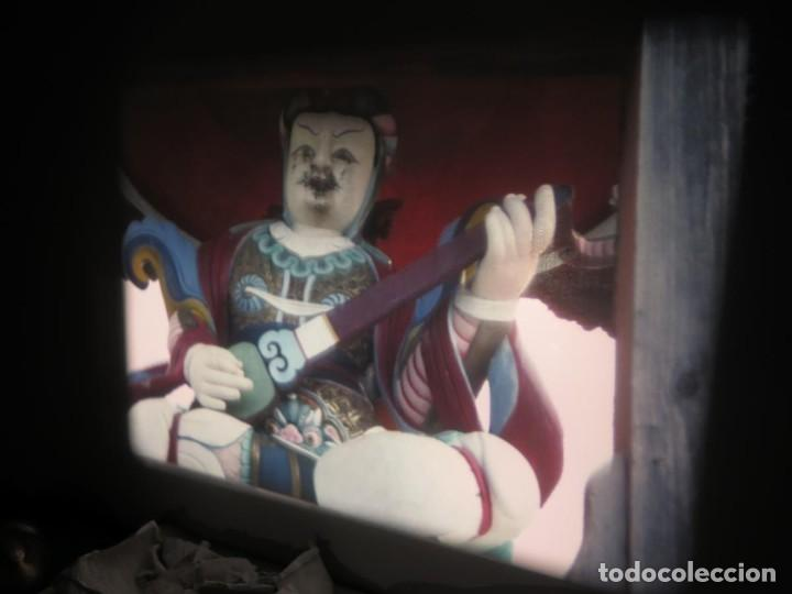 Cine: ANTIGUA BOBINA PELÍCULA-FILMACIONESAMATEUR -BOUTHAN TERMINÉ Á THIMPHU-AÑOS 80-16 MM, RETRO VINTAGE - Foto 32 - 194668903