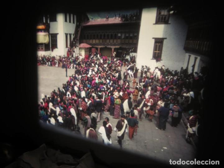 Cine: ANTIGUA BOBINA PELÍCULA-FILMACIONESAMATEUR -BOUTHAN TERMINÉ Á THIMPHU-AÑOS 80-16 MM, RETRO VINTAGE - Foto 37 - 194668903