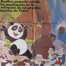 Cine: 16MM LAS AVENTURAS DEL OSITO PANDA. Lote 205852106