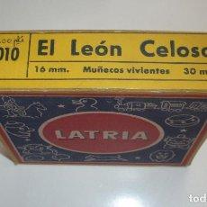 Cine: EL LEÓN CELOSO. ANTIGUA PELÍCULA DE 16 MM. MUÑECOS VIVIENTES. 30 MTS. LATRIA.. Lote 186019988
