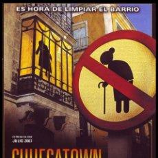 Cine: PELÍCULA DE CINE EN 35MM CHUECATOWN (2007). Lote 106926492