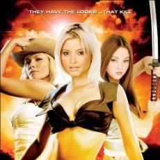 Cine: PELÍCULA DE CINE EN 35MM DOA: DEAD OR ALIVE (2006). Lote 47789319