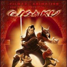 Cine: PELÍCULA DE CINE EN 35MM GISAKU (2006) - ANIMACIÓN -. Lote 47854093