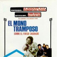 Cine: PELÍCULA DE CINE EN 35MM EL MONO TRAMPOSO SOBRE EL FUEGO SAGRADO (1975). Lote 51061779
