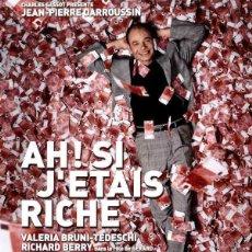 Cine: PELÍCULA DE CINE EN 35MM SI YO FUERA RICO (2002). Lote 58071826