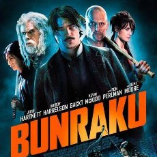 Cinéma: TRÁILER PELÍCULA DE CINE EN 35MM BUNRAKU. Lote 83764892