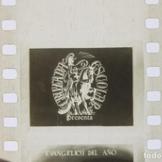 Cine: LOTE DE 25 FILMINAS DE CRUZADA ESCOLAR EN 35MM. Lote 170560684