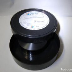 Cine: TRAILER DE CINE BLANCANIEVES 35 MM. Lote 116678702