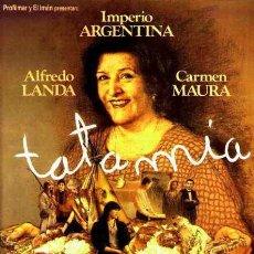 Cine: PELÍCULA LARGOMETRAJE DE CINE EN 35MM TATA MÍA (1986). Lote 115018559