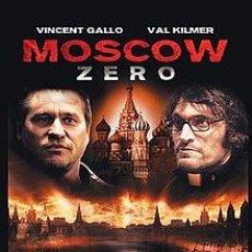 Cine: TRÁILER PELÍCULA DE CINE EN 35MM MOSCOW ZERO. Lote 142773620