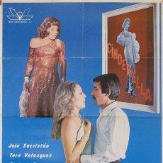 Cine: PELÍCULA LARGOMETRAJE DE CINE EN 35MM ELLAS LOS PREFIEREN...LOCAS (1977). Lote 143902340