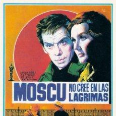 Cine: TRÁILER EN PELÍCULA DE CINE DE 35MM MOSCÚ NO CREE EN LAS LÁGRIMAS. Lote 153607960