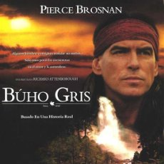 Cine: TRAILER CINE 35MM BUHO GRIS. Lote 158329038