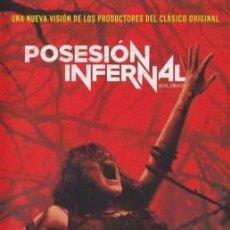 Cine: TRÁILER PELÍCULA DE CINE EN 35MM POSESIÓN INFERNAL (2013). Lote 166894100