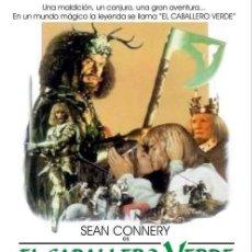 Cine: PELÍCULA LARGOMETRAJE DE CINE EN 35MM EL CABALLERO VERDE (1984). Lote 217698562