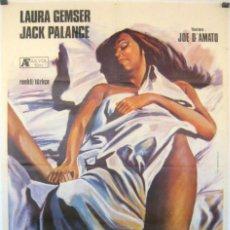 Cine: PELÍCULA LARGOMETRAJE DE CINE EN 35MM EVA NEGRA (1964). Lote 235277655