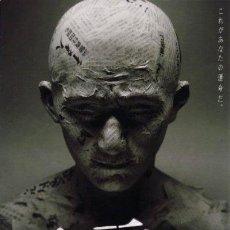 Cine: TRÁILER PELÍCULA DE CINE EN 35MM PREMONITION (2004). Lote 273953738